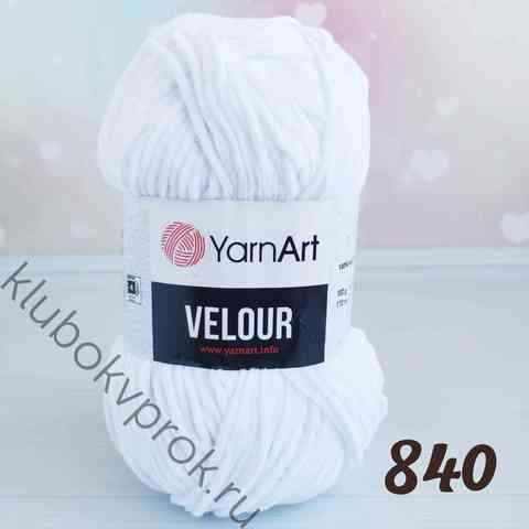 YARNART VELOUR 840, Белый