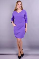 Вікторія. Гарне плаття великих розмірів. Фіолет.