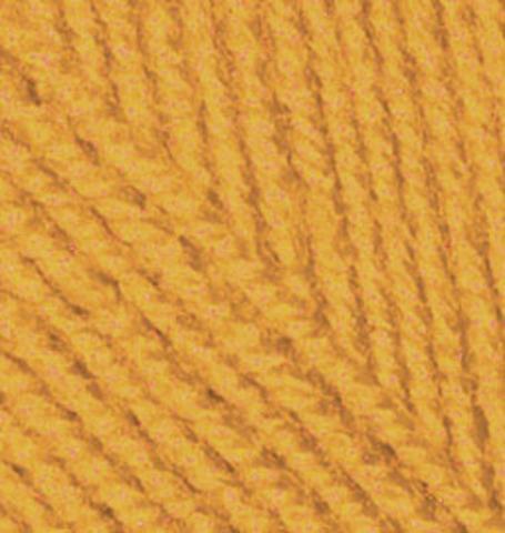 Купить Пряжа Alize SUPERLANA KLASİK Код цвета 002 | Интернет-магазин пряжи «Пряха»