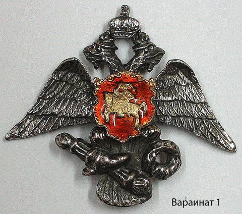 Знак Литовского полка