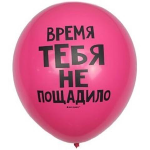 Воздушный шар Время тебя не пощадило розовый