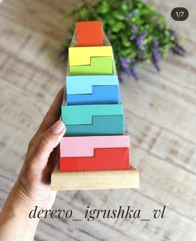 Пирамидка ступеньки большая