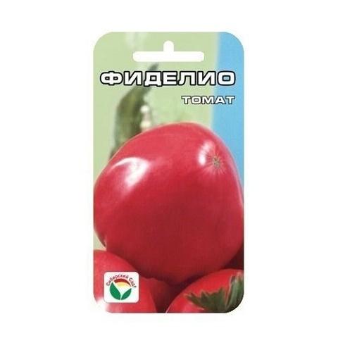 Фиделио 20шт томат (Сиб сад)