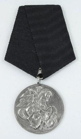 """Медаль """"За бои в Курляндии"""" (копия)"""