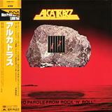 Alcatrazz / No Parole From Rock 'N' Roll (LP)