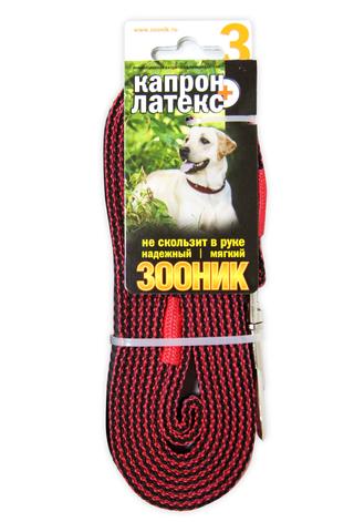 Зооник поводок капроновый с двойной латексной нитью красный 3м*20мм