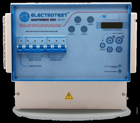 Модуль-шкаф автоматики вентиляции ELECTROTEST MASTERBOX ERR3D-27