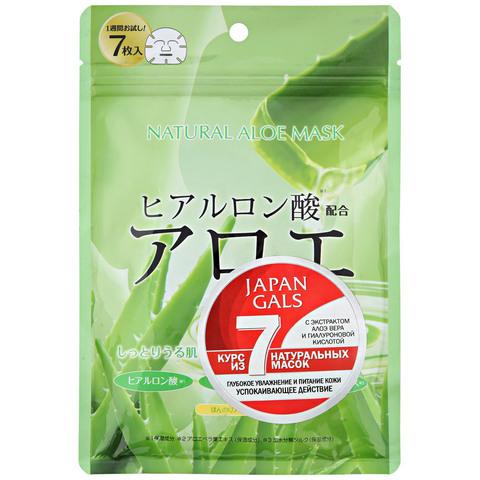 Курс натуральных масок для лица Japan Gals с экстрактом алоэ 7 шт