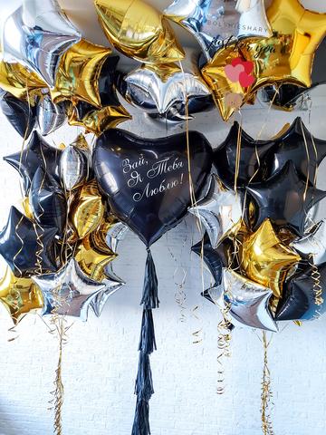 Воздушные шары для мужчины
