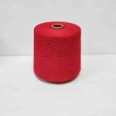 Iafil, Whirl, Хлопок 100%, Красный, 3/50, 1670 м в 100 г