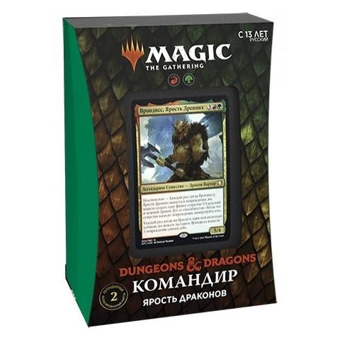 Коллекционная карточная игра Magic: The Gathering. Коммандер. Приключения в Забытых Королевствах: Ярость драконов