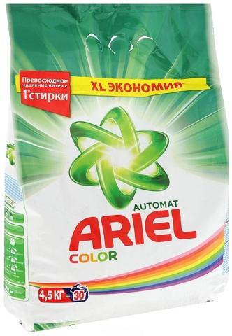 Стиральный порошок для цветного белья Ariel автомат 4,5 кг