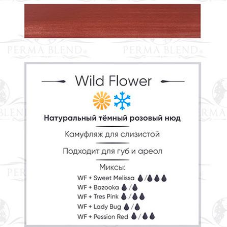 """WILD FLOWER""  пигмент для губ. Permablend"
