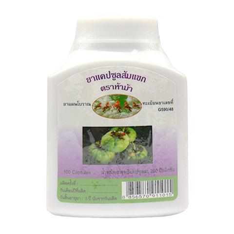Капсулы для похудения Garcinia Cambogia Hamar, 100 шт