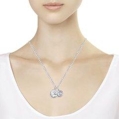 94070326 - Колье из серебра с подвесками