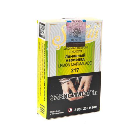 Табак Serbetli Lemon Marmalade (Лимон Мармелад) 50 г