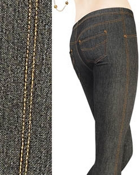 Леггинсы Marilyn Jeans