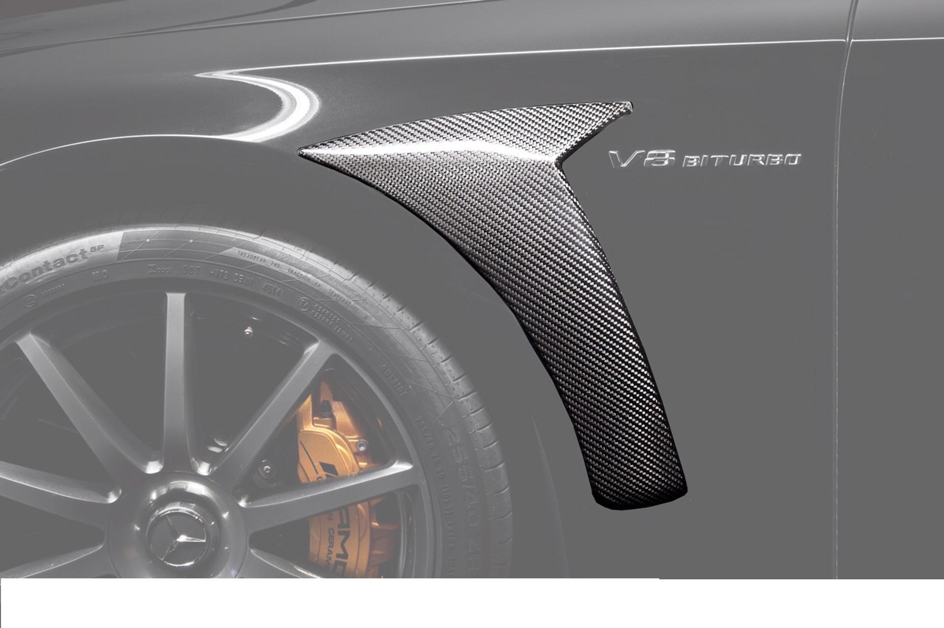 Карбоновые накладки на передние крылья для Mercedes S63 AMG W222
