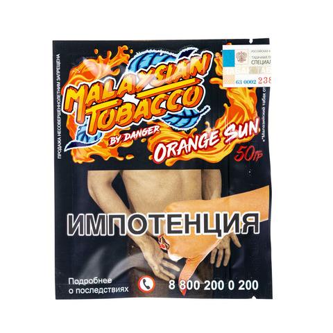 Табак Malaysian Tobacco 50 г Orange Sun (Апельсин)