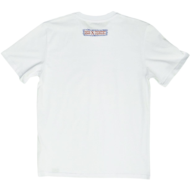 Верни мне мой 1357 / футболка