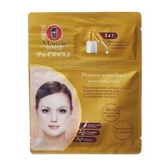 Тканевая маска и сыворотка Maneki для активного омложения и питания 30 гр