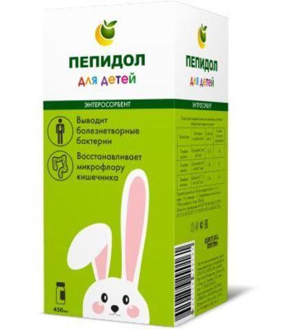 Пепидол ПЭГ 3проц р-р 450мл  для детей