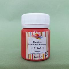 Краска для имитации эмали,  №20 Красный Крайола, США