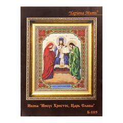 """Набор для вышивания бисером """"Икона: Иисус Христос, Царь Славы"""""""