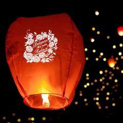 Небесный фонарик Бабушка, мы тебя любим