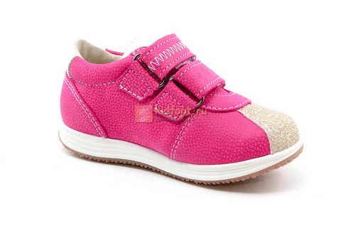 Ботинки для девочек Лель (LEL) из натуральной кожи на липучках цвет фуксия. Изображение 2 из 17.