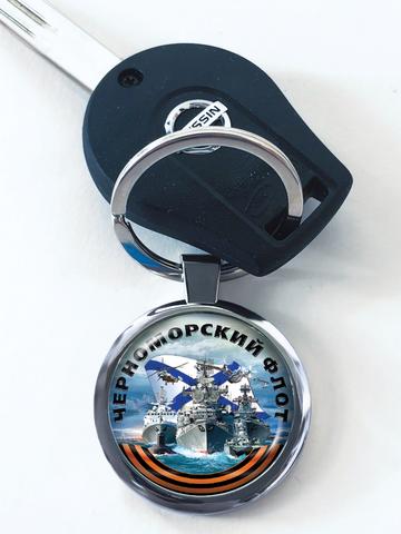 Купить брелок Черноморский Флот - Магазин тельняшек.руБрелок ВМФ