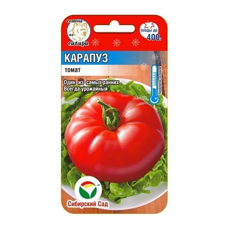 Карапуз 20шт томат (Сиб Сад)