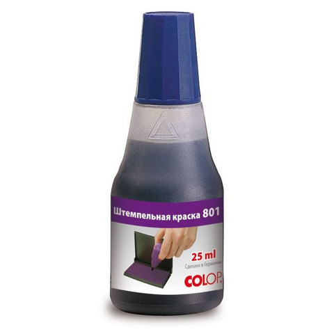 Краска штемпельная Colop 801 фиолетовая на водно-глицериновой основе 25 г