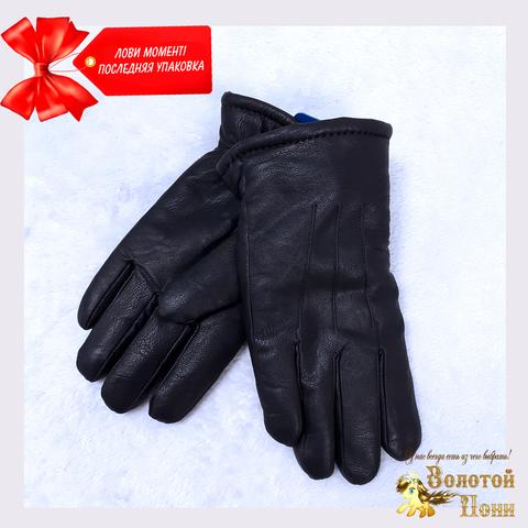 Перчатки на меху подрост/мужские (15+) 201206-CKL1103
