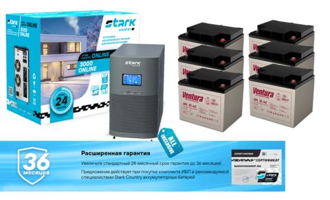 Комплект ИБП STARK COUNTRY 3000 ONLINE+GPL 12-40