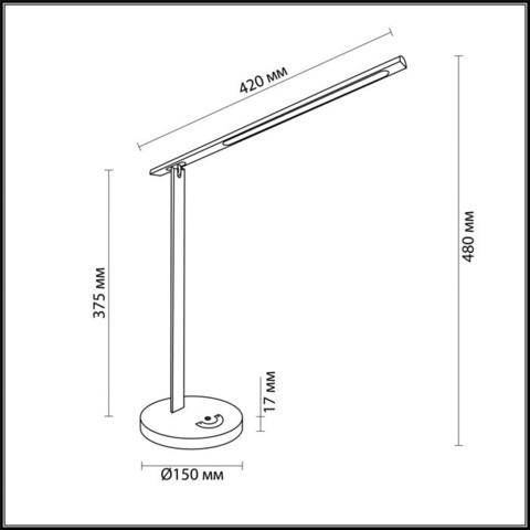 Настольная лампа светодиодная 3759/7TL серии REIKO