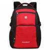 Рюкзак ASPEN SPORT AS-B66 Красный
