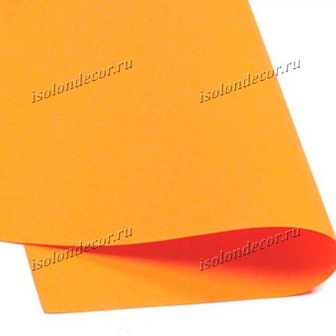 Оранжево-жёлтый