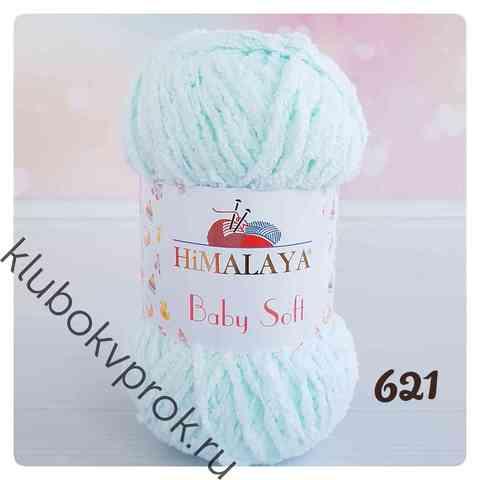 HIMALAYA BABY SOFT 73621, Светлая мята