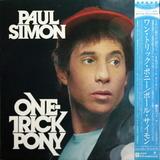 Paul Simon / One Trick Pony (LP)