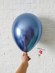 Воздушный шар синий хром