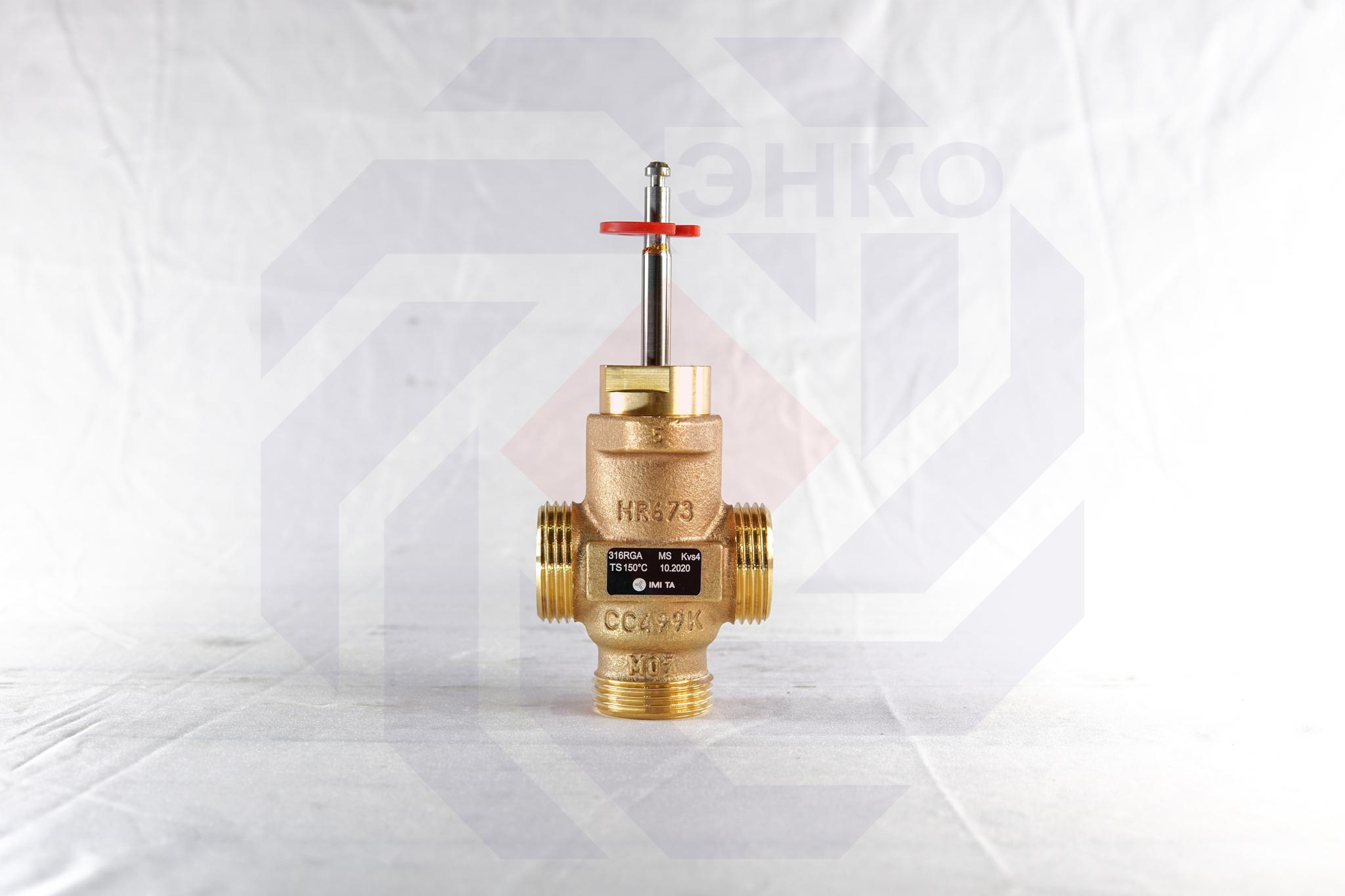 Клапан регулирующий трехходовой IMI CV316 RGA DN 15