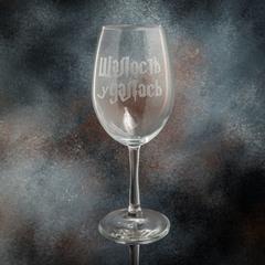 Набор из двух бокал для красного вина «Буххиндор», 630 мл, фото 4