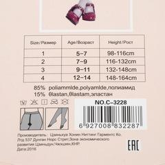 Колготки микрофибра 3D (5-14) ОФ.ИЛ.С-3228