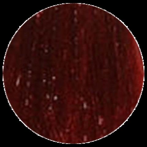 Goldwell Topchic 7RO MAX (эффектный медно-красный) - Стойкая крем краска