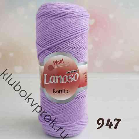 LANOSO BONITO 947, Сиреневый