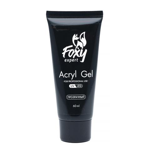 Акрил-гель (Acryl gel) #прозрачный, 60 ml
