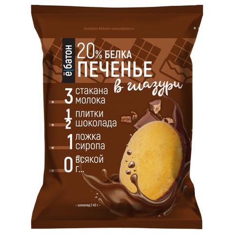Ё|батон печенье со вкусом шоколада 40 г