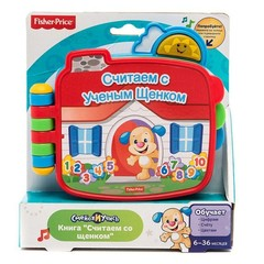 Fisher Price Книжка