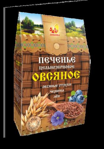 Печенье Овсяное  на фруктозе с черникой и льном, 300 гр. (Дивинка)